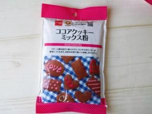 ダイソー クッキーミックス粉