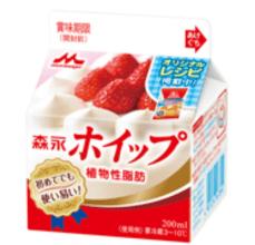 ホイップクリーム 市販