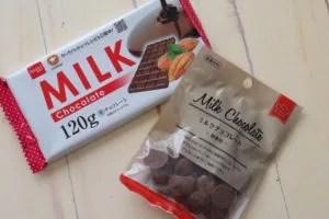 100均チョコ 使い方