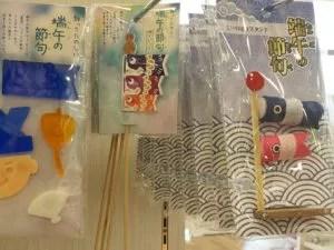 セリア 鯉のぼり