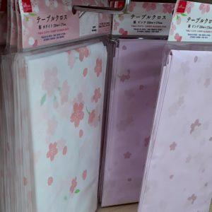 ダイソー 桜グッズ 2020