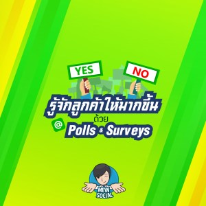 line poll and surveys