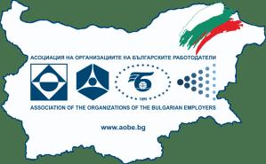 Заседание на АОБР @ Българска стопанска камара