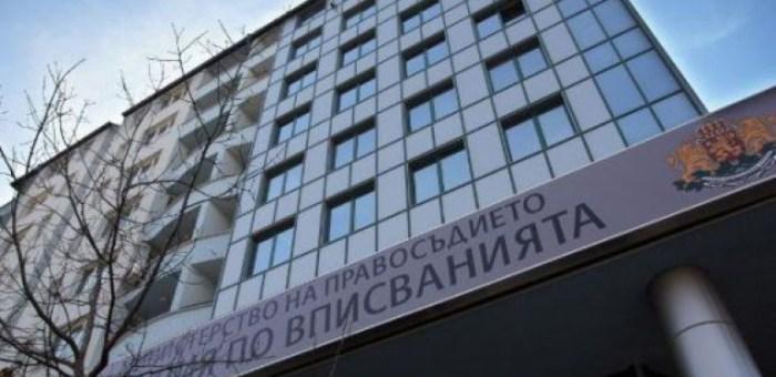 Позиция на АОБР относно необходимо изменение в Закона за мерките срещу изпирането на пари