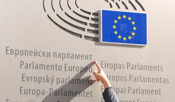 АОБР очаква съдействие от българските евродепутати за ускоряване на отговора от ЕК относно държавната помощ за т. нар. Американски централи