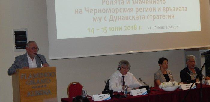 В Албена стартира двудневен международен форум, посветен на Черноморския регион и връзката му с Дунавската стратегия