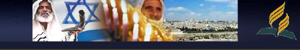israel2w