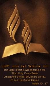 LOGO IASD ISRAEL