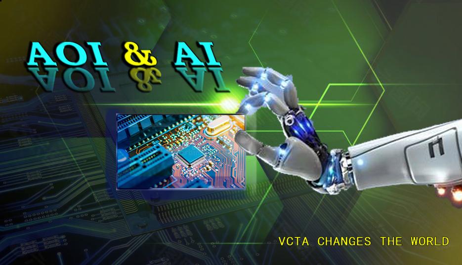 AI & AOI