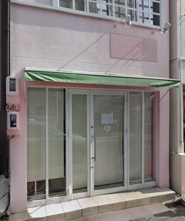 サントニブンノイチ名古屋店