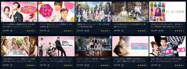 パクソジュンのドラマ映画を観るならU-NEXT