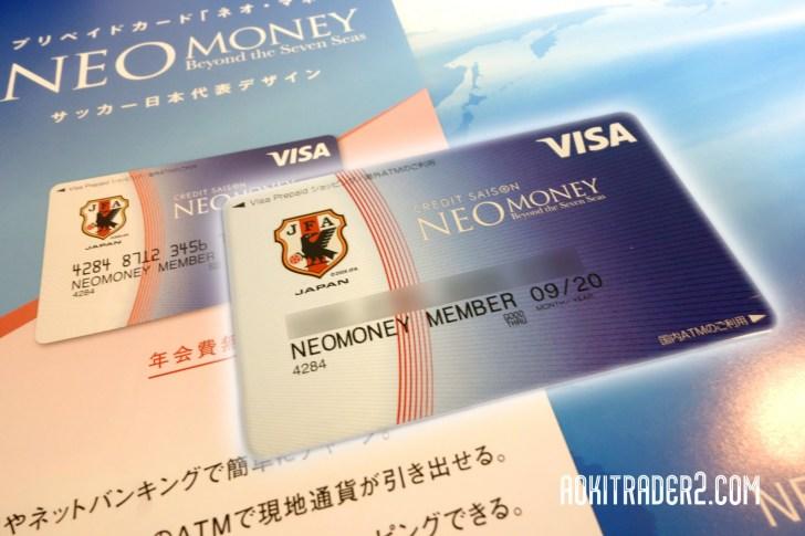 ネオマネーのサッカー日本代表デザイン