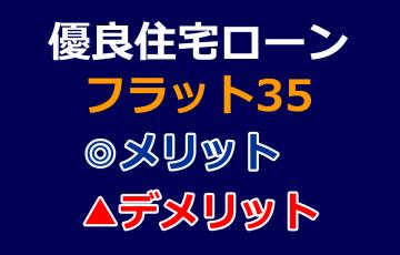 yuryo-loan03