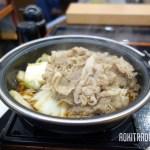 吉野家の牛すき鍋膳