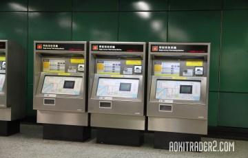 香港地下鉄 券売機
