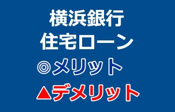 yokohamabank01