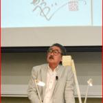 青森)難解な津軽弁「最高」 伊奈かっぺいさん公開講義