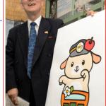 青森)津軽鉄道、ゆるキャラお披露目 名前を募集中