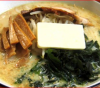 「味噌カレー牛乳ラーメン」ラーメン青森  甲子園!
