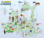 行くべぇ東北 2015! 青森宿泊宿ランキング 情報