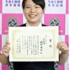 たまご料理甲子園で弘実・成田さんがグランプリ