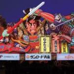 東北六魂祭 平成28年度の開催地 青森市に決定!