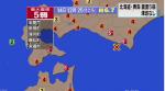 北海道と青森県で震度5弱 津波なし 1月14日 12時25分