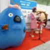 「青森・函館プロモーションマルシェ」 津軽三味線のステージも「 JR大宮駅」で開催!
