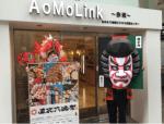 赤坂の青森アンテナショップで「東北六魂祭2016青森」パブリッグビューイング開催 !