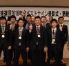 青森県野球連盟、ベストナインを表彰 会長賞に弘前アレッズ!