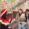 青森・津軽鉄道がクリスマス列車の運行スタート ポッポー!