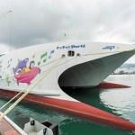 青森=函館 高速船「ナッチャンWorld」観光船で2018年2月復活!