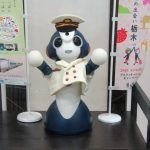 青森駅「 指定席券売機利用案内ロボット」 導入!@2018年6月7日