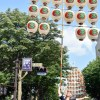 「東北の夏」₌「絆まつり」パレード熱く 盛岡で【動画】!