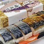 限定ブランド「八戸前沖さば」の代表的な料理として人気の「棒寿司」ご紹介!
