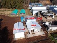 青森県東北町で「ナガイモ発電」商用運転を開始!