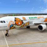 青森/台北間で「エバー航空」7月から10月にチャーター便 ツアーを販売!