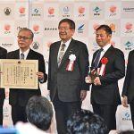 「弘前大学COI」が総理大臣賞/オープンイノベ大賞を受賞!(表彰式は2019年3月5日)