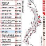 2020年東京五輪の聖火リレーのルート概要が24日判明した。青森県は白神山地!