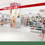 「アカチャンホンポ 青森イトーヨーカドー店」2019年6月7日(金)にオープン