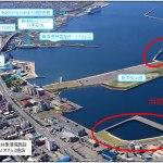 青森・つり=初の「釣り文化振興推進モデル港」に青森港指定!