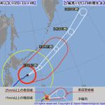 【台風19号】青森県八戸市などで7棟が床上、床下浸水