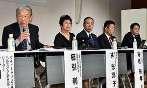 ONE TEAMでプロテオグリカンの新たな市場創出を目指す―東京であおもりPGテーマ・ビジネスフォーラム2019開催