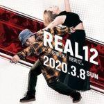 FUNKY STADIUM 発表会 REAL 12th in HIROSAKI