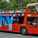 奥入瀬渓流沿いオープンバスのツアー開始:2020年8月1日~