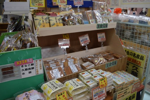 Japanese people love souvenirs of the edible variety, and this shop had delicacies unique to the area for people to bring home to their loved ones.