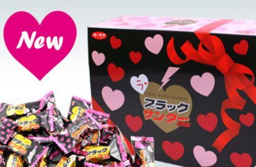ラ・ブラックサンダーがバレンタインの義理チョコにおすすめの理由