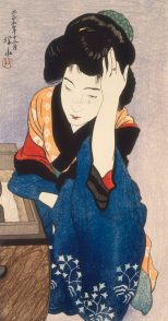 ITO SHINSUI, Art On Screen - NEWS - [AOS] Magazine