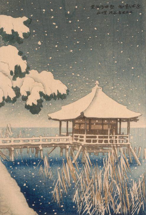 ITO SHINSUI, Art On Screen - NEWS - [AOS] Magazine