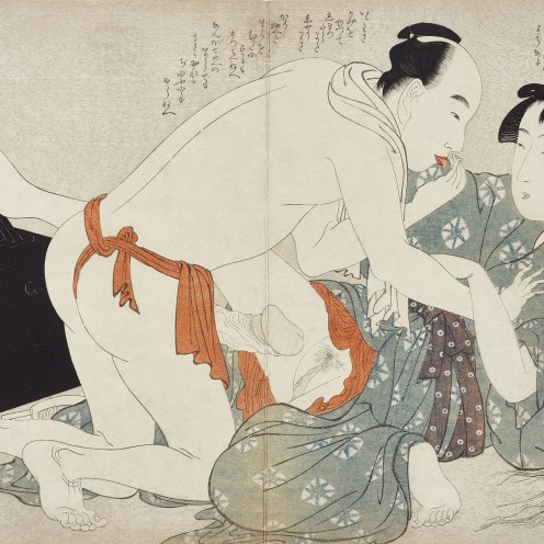 shunga, Art On Screen - NEWS - [AOS] Magazine
